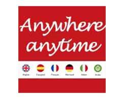 langues étrangères e learning appli PC smartphone apprendre anglais allemand espagnol italien arabe a distance individuel anywhere anytime ou je veux quand je veux